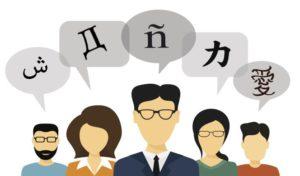 traducir tu web